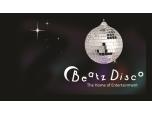 Beatz Disco Logo