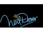 Neil Drover Agency Logo