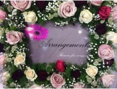 Arrangements Florist Logo