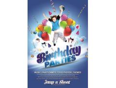 Jump 'N' Shout Logo